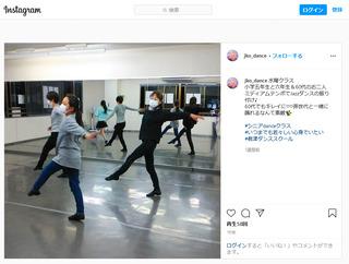 J-Brandダンス君津スタジオ
