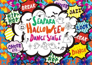 dance_event_jbrand.jpg